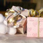 idee regalo per 25 esimo anniversario